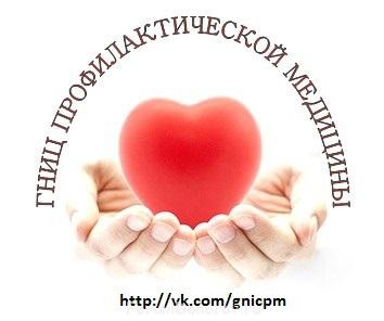 Добровольцы на исследование, м ж 18-45 лет, 13000 рублей,МСК - VZbP3qs0hi8.jpg