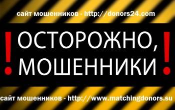 САЙТЫ МОШЕННИКА  - MOSHENNIK.jpg