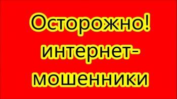 ey@ ЭТО МОШЕННИК. an@ ЭТО МОШЕННИК. gaudauskas@  - maxresdefault.jpg