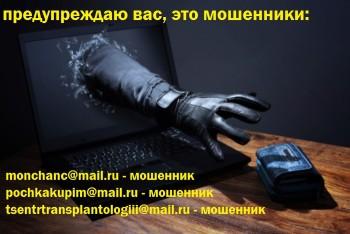ЭТО МОШЕННИК 89775735382 marjiskus@ ЭТО МОШЕННИК ОСТОРОЖНО  - cybersecurity-among-the-top-concerns-for-ceos.jpg