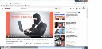 СХЕМА МОШЕННИКОВ. - скрин.jpg