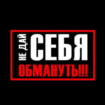 Vitya_yegorov_1991@ - ЭТО ПОЧТА ПРИНАДЛЕЖИТ МОШЕННИКУ Будьте осторожны  - 40d016adedbd19c9a5d22ce8dc670471.jpg